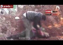 За сирийскую оппозицию воюют людоеды