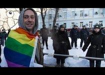 В Сочи геев не нашли