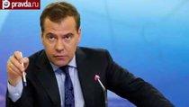 Россия определила цену на газ для Украины
