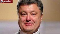 Порошенко рассказал, что делать с Крымом