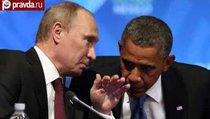 О чем будут говорить Обама и Путин