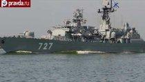 Пентагон обвинил российских моряков в непрофессионализме