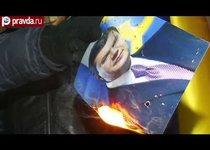 """""""Оппозиция Украины не сможет работать с Януковичем"""""""