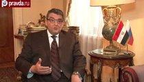 """""""Народ Египта никогда не согласится на внешнее управление"""""""