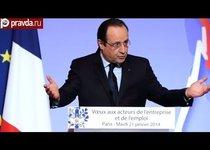 Франция против Олланда