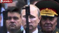 Российской армии на Украине не будет