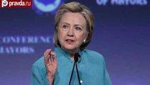 """Клинтон припомнили """"грехи Бенгази"""""""