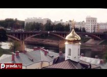Путевые заметки: Витебск