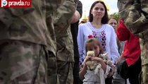 Юго-Восток Украины дождался мира?