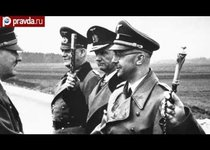 В Израиле нашли архив Гиммлера