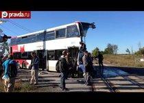 В Канаде поезд разорвал автобус