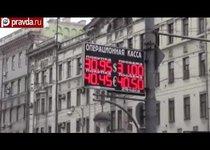 В Москве закрыли подпольный обменник