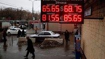 Почему не сыграла ставка Центробанка?