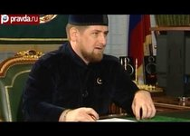 """Кадыров против """"Русского марша"""""""