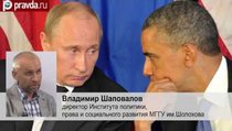 России и США стоит вспомнить Афганистан