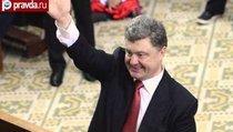 США обещают Украине свободу