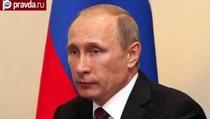 """""""Украинский кризис не может разрушить отношения России и Европы"""""""