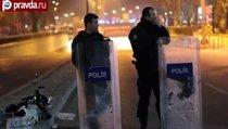 Теракт в Турции: 28 погибших, 61 раненый