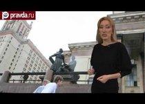"""""""Черный список"""" для российского образования"""