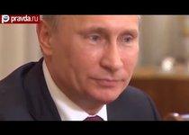 Путин заглянул в будущее