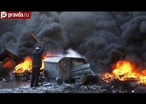 Распад Украины: миф или реальность?