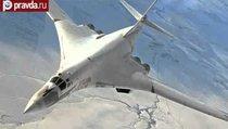 Британские истребители поднялись на перехват российских Ту-160