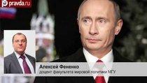 Украина помогла Западу понять силу Путина