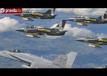 Франция демонстрирует высший пилотаж