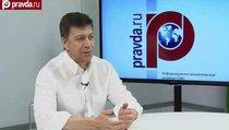 Какая приватизация нужна России?