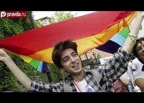 Гей-парад в Тбилиси разогнали