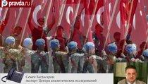 """""""Эрдоган использует теракт, чтобы войти в Сирию"""""""