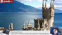 Украина будет контролировать небо Крыма?