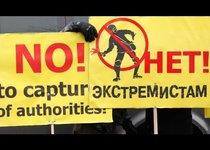 Евромайдан готов угомониться?