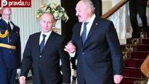 Лукашенко отказывается от рубля