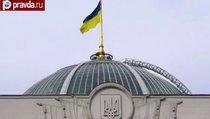 Украина хочет лишить Россию имени