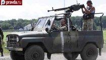 """Батальон """"Шахтерск"""" будет уничтожать Юго-Восток Украины"""