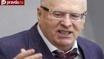 Жириновский требует у Горбачёва миллион
