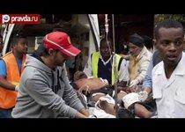 Теракт в Кении приведёт к войне?