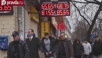 """""""Центробанк успешно удерживает рубль"""""""