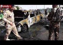 Взрывы в Ираке: десятки погибших
