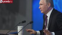 """""""Путин показал, что он — рыночник, сторонник капитализма"""""""