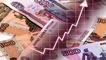 Бюджет-2016: чего ждать россиянам?