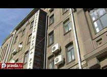 Арест ФСБ группы мошенников
