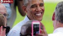 """Барак Обама стал """"простым американцем"""""""