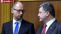 Не дождетесь: Яценюк отказался подавать в отставку
