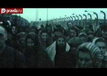 Иран признал Холокост