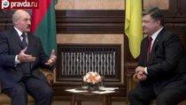 Лукашенко поддержал Украину