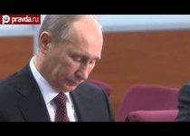 Владимир Путин: без права на личную жизнь?
