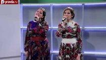 ФАНО_ТЕКА: Сёстры Нужины — Лебединая верность