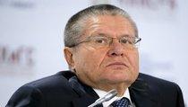 «Нефтяная» взятка Улюкаева: Что за этим стоит